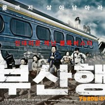 Train to Busan arrives Home with Fresh Take on the Zombie Genre