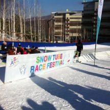Snow Tube Festival